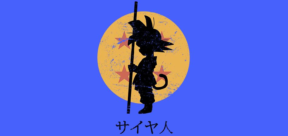 son goku drawing 2